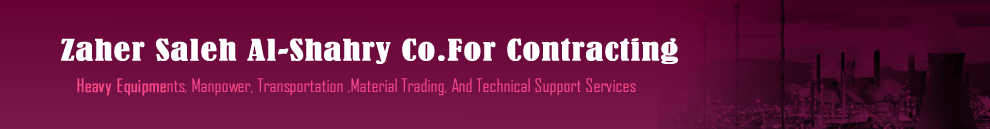 Zaher Saleh Al-Shahry Co For Contracting ::